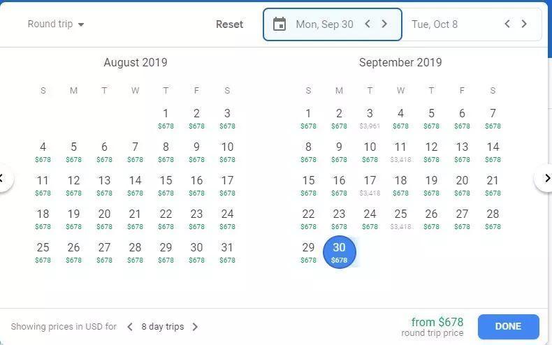 《2019震撼机票Bug价&几乎全年可选!675美元拿下国泰航空亚美商务舱往返机票!》