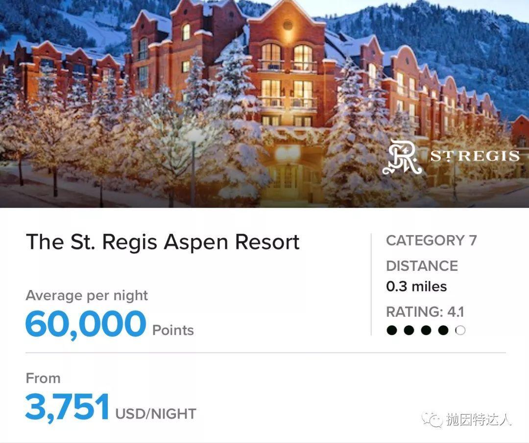 《全新豪华酒店卡开放申请 - Amex Starwood Preferred Guest Luxury Card信用卡》