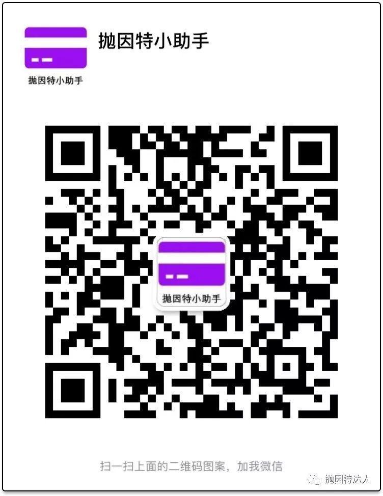 《信用卡快速入门 - Amex Membership Rewards终极教程(下篇):如何使用点数?(新增转点伙伴Avianca)》