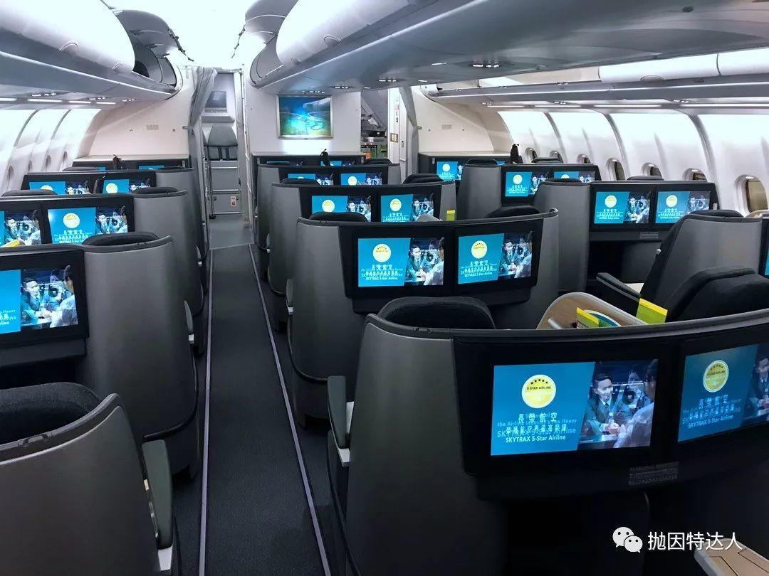"""《听说这家只有商务舱""""廉价航空""""开始促销&推出新机型了?》"""