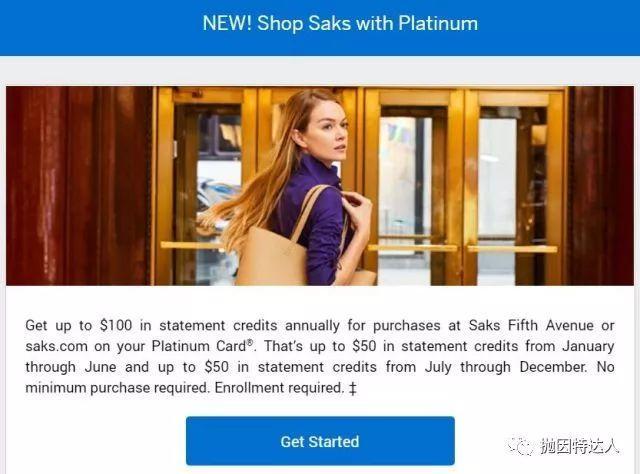 《最尊贵福利白金卡 - Amex Platinum》