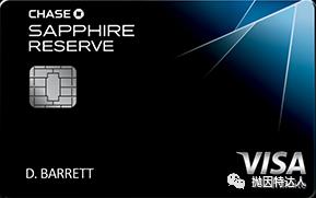 """《【近期如果要交年费可获得100美元的Statement Credit】新一代高端""""神卡"""" - Chase Sapphire Reserve信用卡》"""