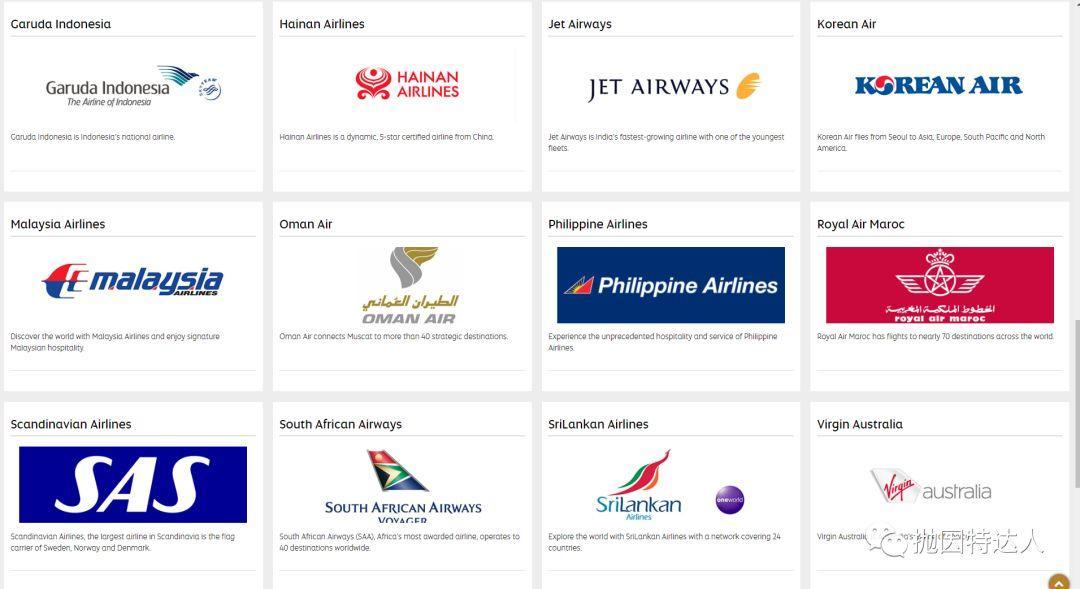 《土豪航司带领大家走遍世界 - 阿提哈德航空里程指南》