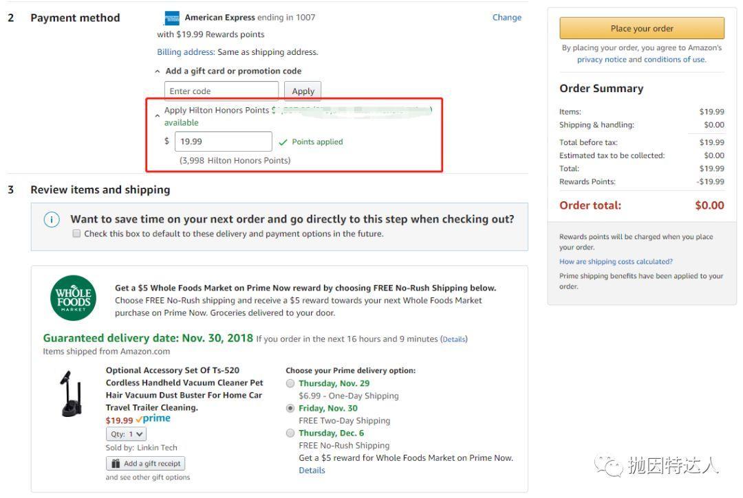 《手慢无!Hilton点数可以按照0.5美分 / 点的价值在Amazon完成消费了!》