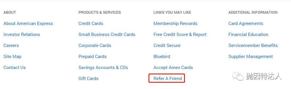 《原来这样就可以躺着赚上千美元了 - Amex Referral新福利详解》