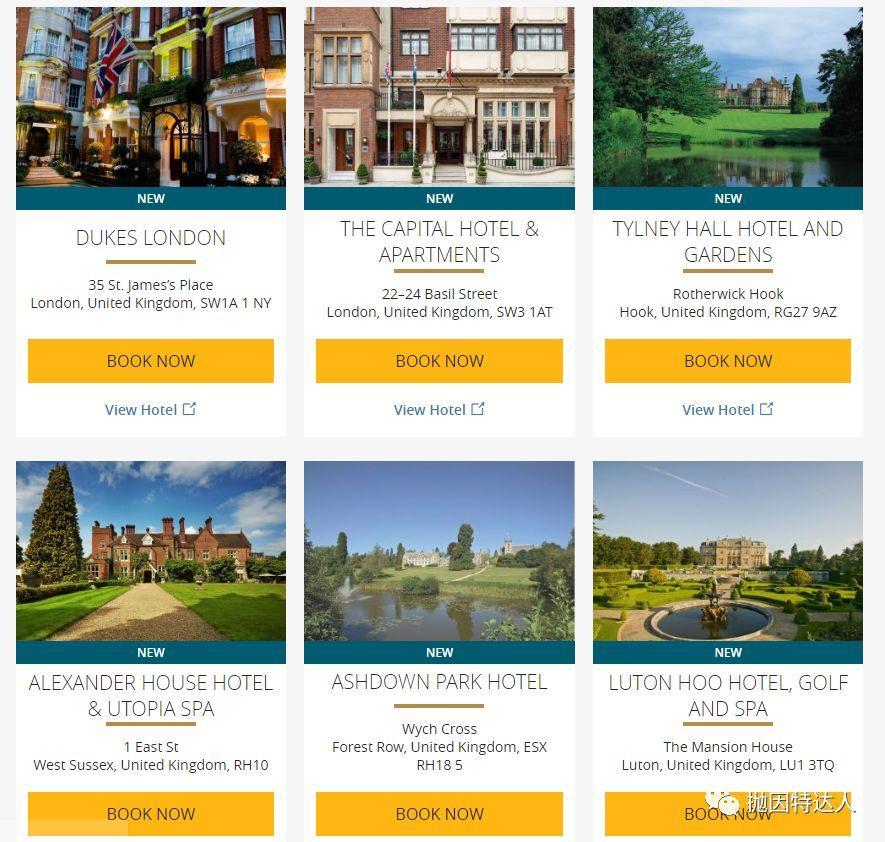 《获取免费顶级奢华酒店新途径 - Hyatt积分可以兑换SLH旗下酒店了》