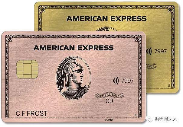 《全面升级的超强福利神卡再升级 - American Express Gold Card(航司报销福利将在2022年取消)》