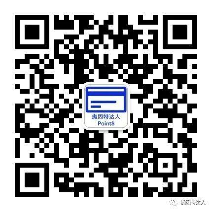 《空手套机票神卡 - Citi AAdvantage Platinum Select(2019.04更新:65K奖励出现)》