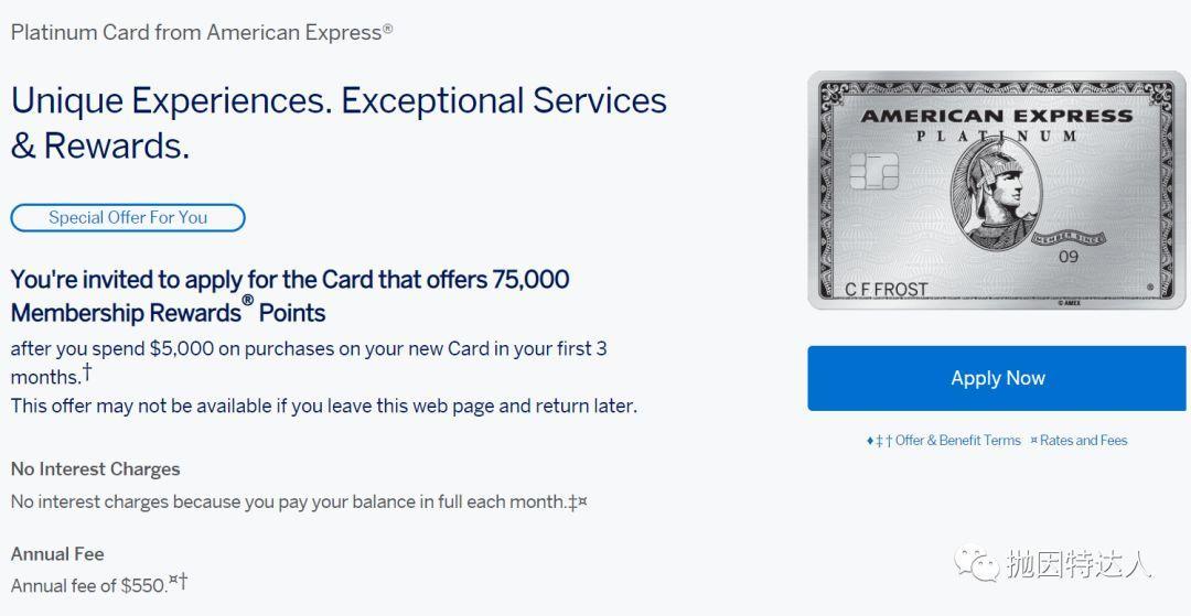 《白赚钱小技巧 - 如何找到Amex信用卡更高的开卡奖励?》