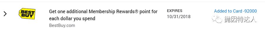 《信用卡快速入门 - Amex Membership Rewards终极教程(上篇):如何快速攒点?》