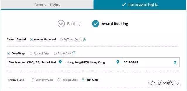 《跟着抛因特达人免费坐飞机 - 大韩航空里程指南》