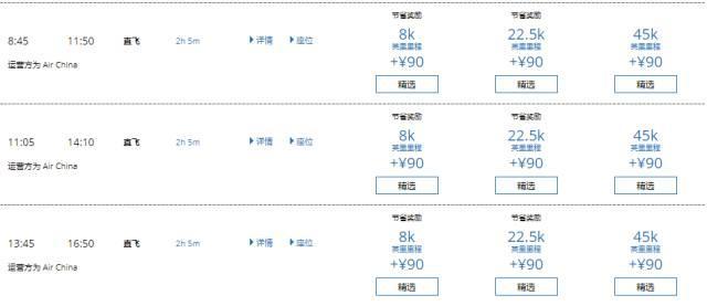 《买买买省省省系列——礼卡机票收割机MileagePlus X》