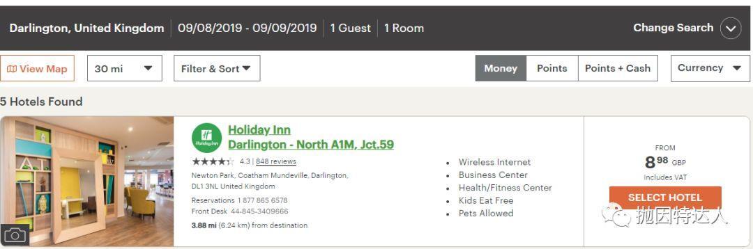 《疯狂1月 - 2019年1月机票酒店重大Bug价汇总》