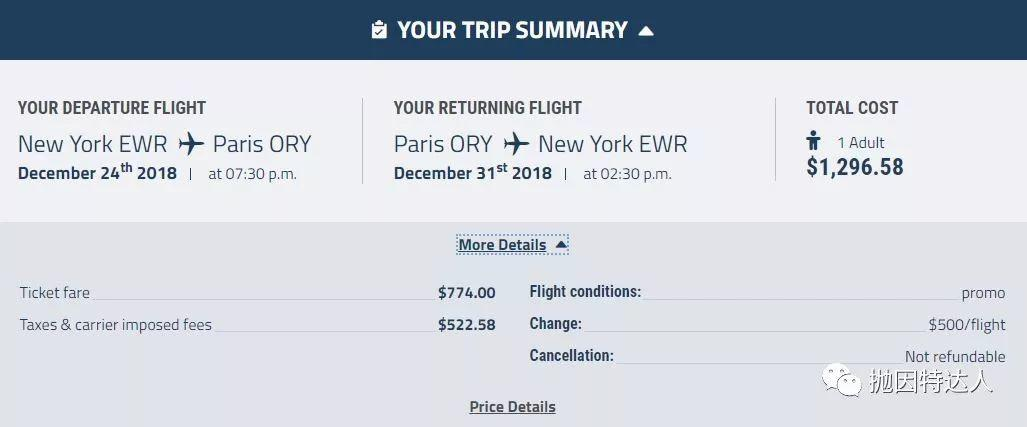 《赶紧抢起来!- 00往返欧美的商务舱机票大量放出》