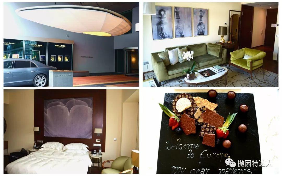 《酒店神卡再升级 - Chase World of Hyatt信用卡(2个无限制免房券开卡奖励出现)》