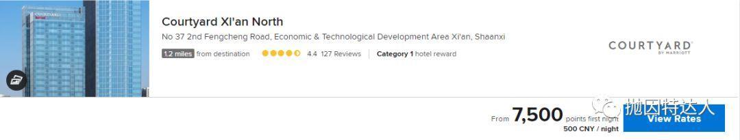 《直接赠送万豪白金会籍+125K史高奖励 - Amex Marriott Bonvoy Brilliant信用卡》