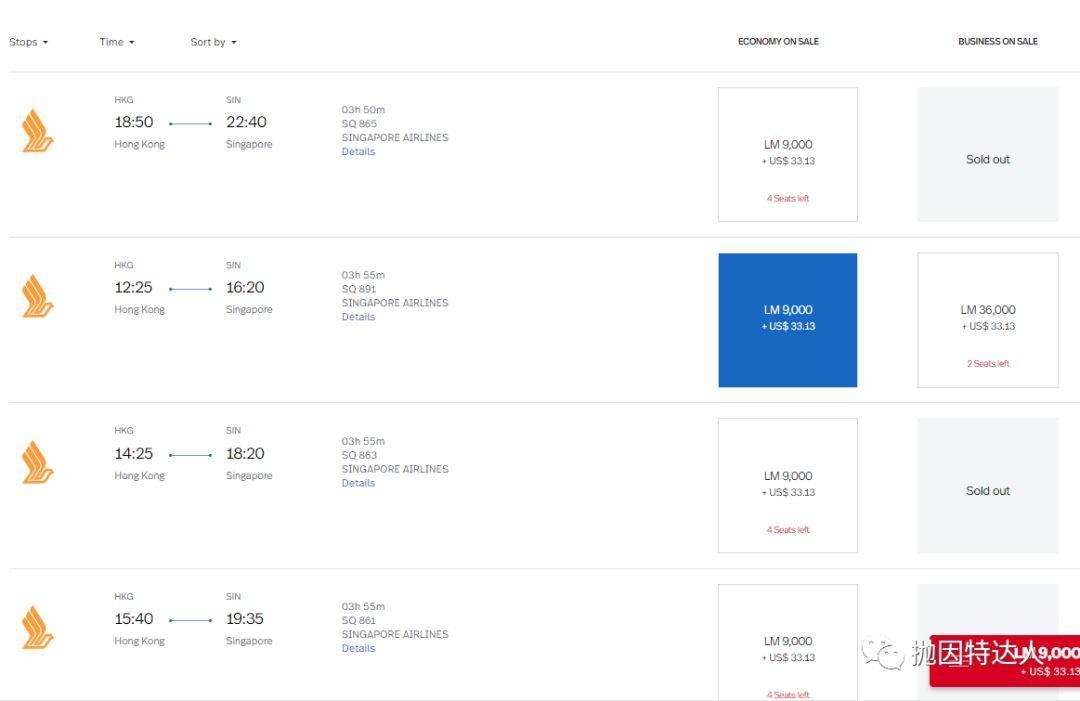 《神秘的机票兑换多面手 - 哥伦比亚航空(Avianca LifeMiles)里程指南2.0》