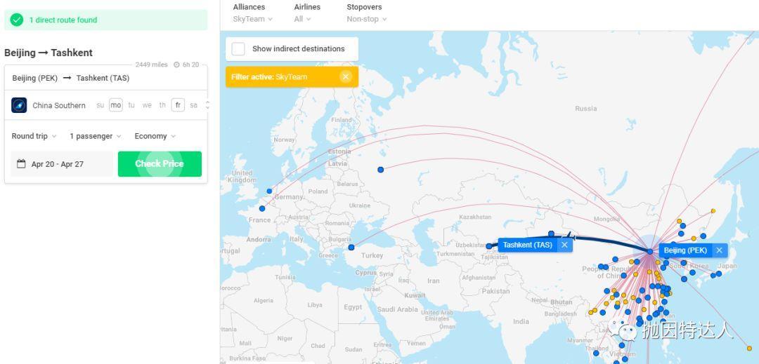 《中欧商务舱仅42.5K里程 - 达美来给大家推出Bug里程票了》