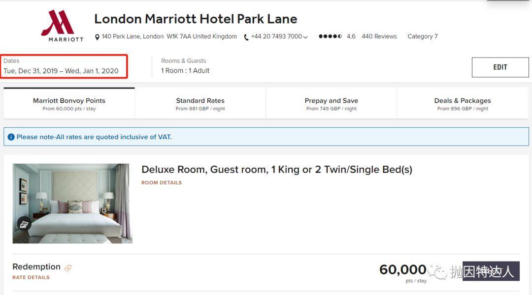 《大家准备上车吗?万豪旅享家(Marriott Bonvoy)首次折扣卖分来了》