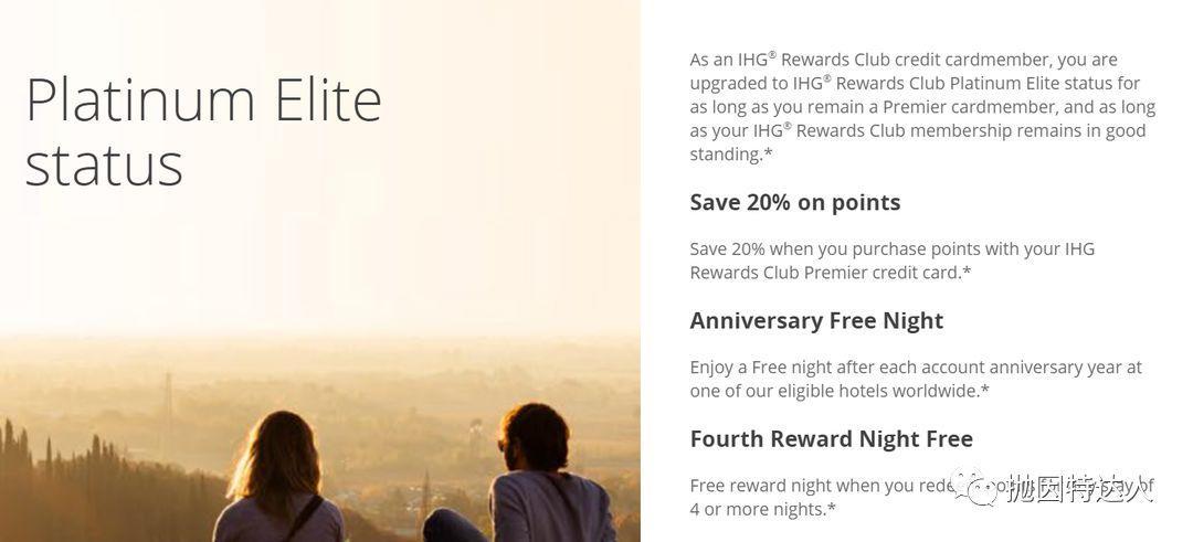 《【超高奖励最后三天】125K点数 + 50美元 + 首年40x点数返利的史高丰厚奖励 - Chase IHG Premier信用卡》