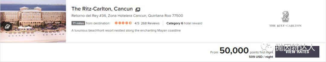 《【史高奖励最后两天】直接赠送万豪白金会籍+125K史高奖励 - Amex Marriott Bonvoy Brilliant信用卡》