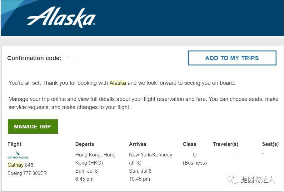 """《如何最低成本享受最佳体验?中美两舱里程票的五大超值兑换""""甜点区间""""盘点》"""