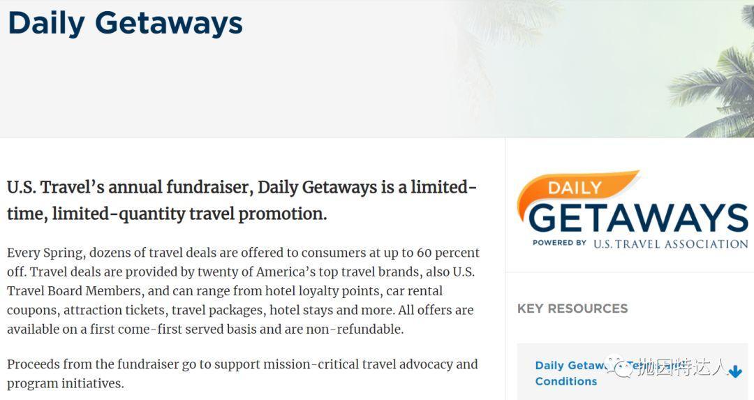 《年度旅游界大礼包抢拍活动 - 2019 Daily Getaways第一周促销介绍》