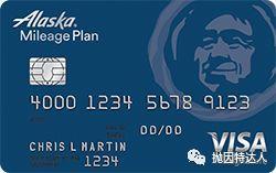 《开卡即送免费中美机票 & 往返同行票 - BoA Alaska Airlines信用卡(65K公开史高奖励出现)》