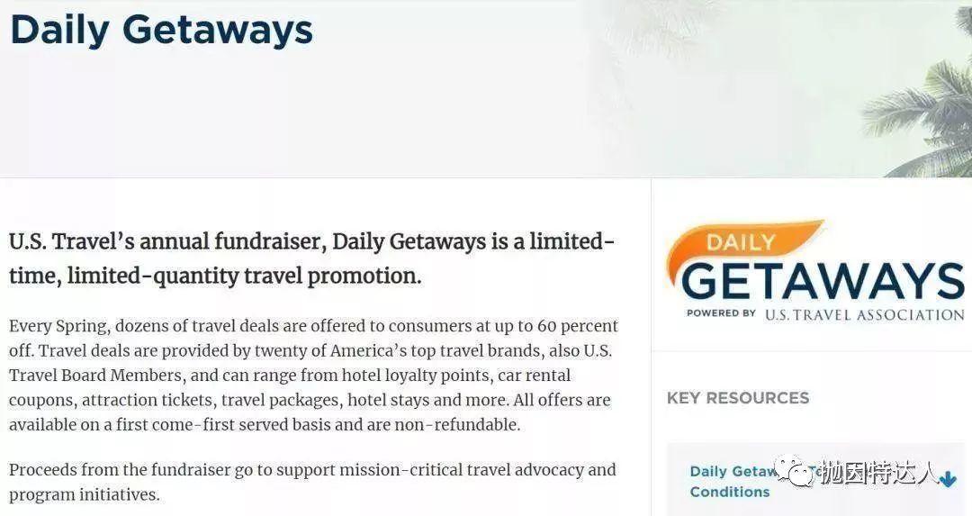 《精华礼包都在最后两周 - 2019 Daily Getaways第四、五周促销介绍》