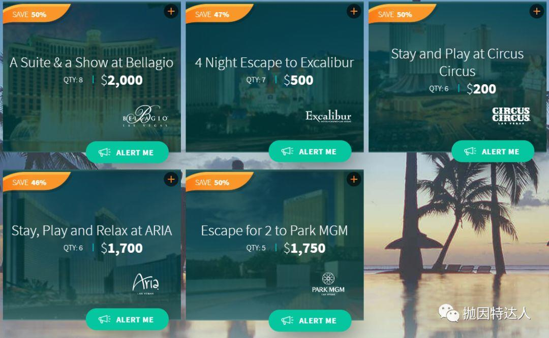 《年度旅游界大礼包抢拍活动 - 2019 Daily Getaways第三周促销介绍》