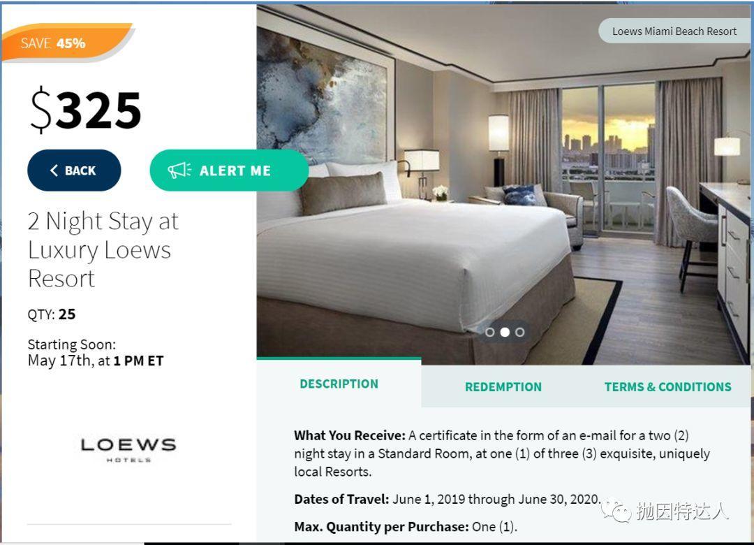 《年度旅游界大礼包抢拍活动 - 2019 Daily Getaways第二周促销介绍》