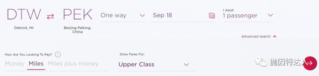 《兑换伙伴才是最佳选项 - 维珍航空(Virgin Atlantic)里程教程》