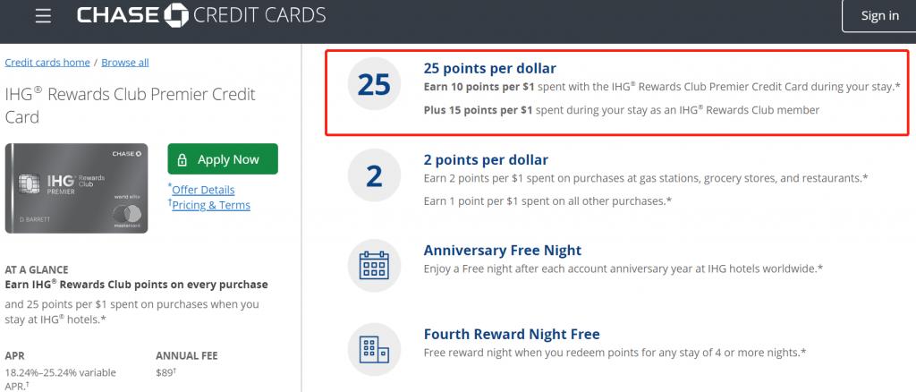 《【8.5更新,活动仅今天有效】10倍点数起大返利 - 7.7折预定IHG旗下酒店的好机会来了》