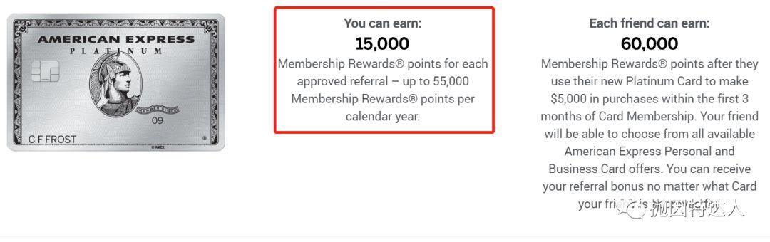 《每年通过信用卡Referral躺赚上万美元?!只要学会这一招就可以完成了》