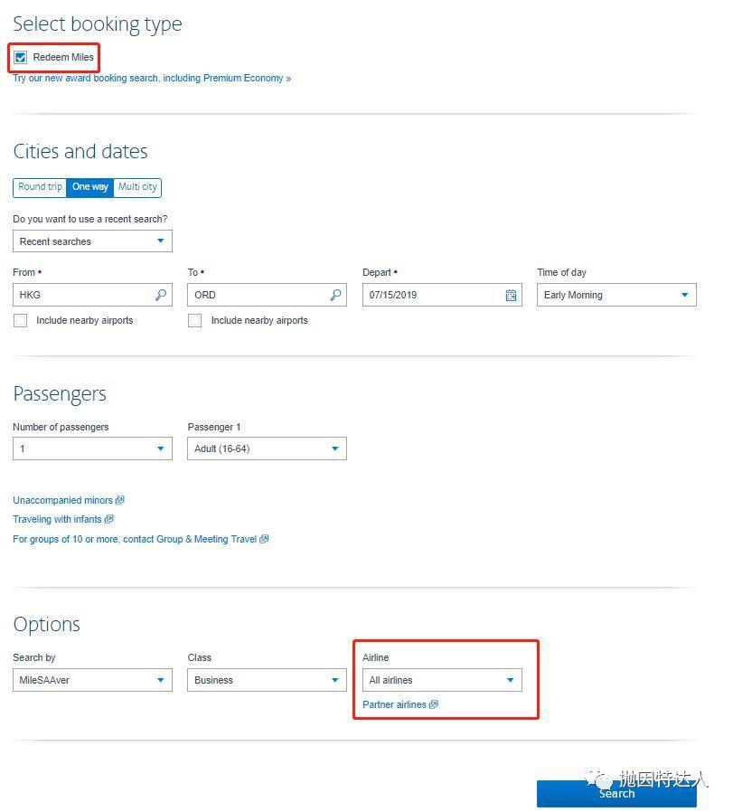 《可以在美国航空官网兑换日航里程票 & 美航里程兑换日航亮点盘点》
