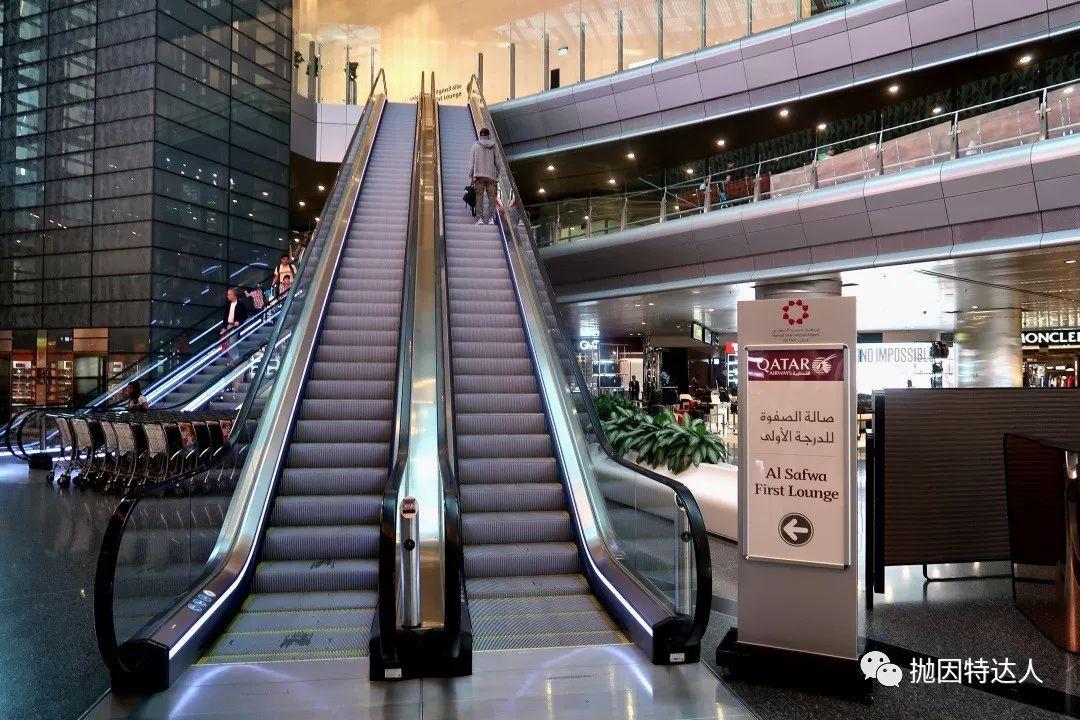 《当机场休息室被打造成宏伟的艺术殿堂 - 卡航多哈Al Safwa头等舱休息室体验报告》