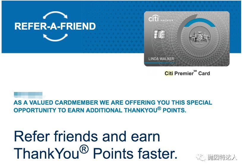 《信用卡快速入门 - Citi ThankYou Point终极教程(上篇):如何快速攒点?》