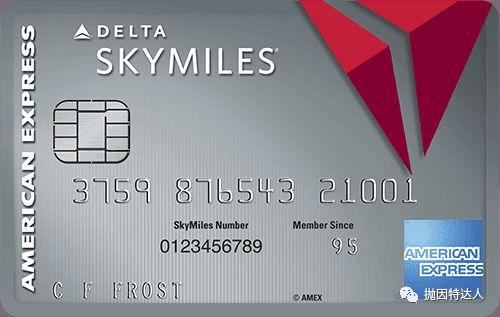 《最后三天,开卡奖励高达1000美元 - Amex Platinum Delta SkyMiles信用卡》