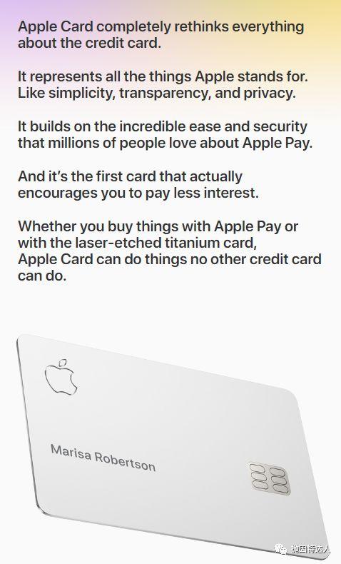 《【新增开卡奖励】大概是逼格最高的信用卡 - Apple Card信用卡》