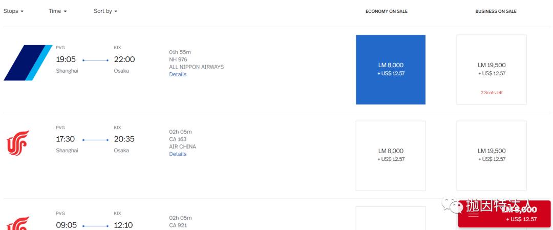 《中美两舱神器的史高促销&超值折扣兑换又回来了 - 哥伦比亚航空里程促销额外赠送145%》
