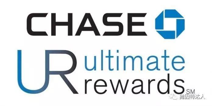 《信用卡快速入门 - Chase Ultimate Rewards终极教程(下篇):如何使用点数?》