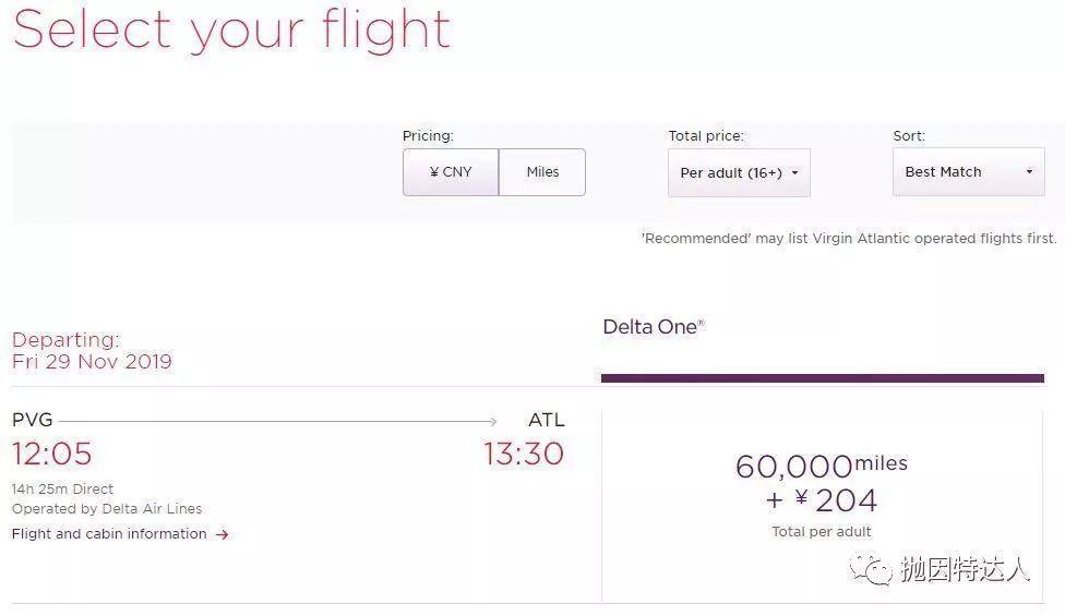 《又一张开卡即送中美商务舱机票的信用卡 - BoA Virgin Atlantic信用卡》