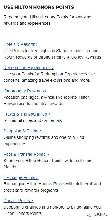 《酒店体系小科普 - 希尔顿荣誉客会(Hilton Honors)简介》