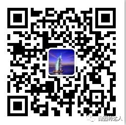 《全年可订 - 850人民币一晚上的杭州尊蓝豪华精选套房》