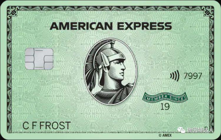 """《新""""渣绿""""史高50K开卡奖励来了 - American Express Green Card》"""