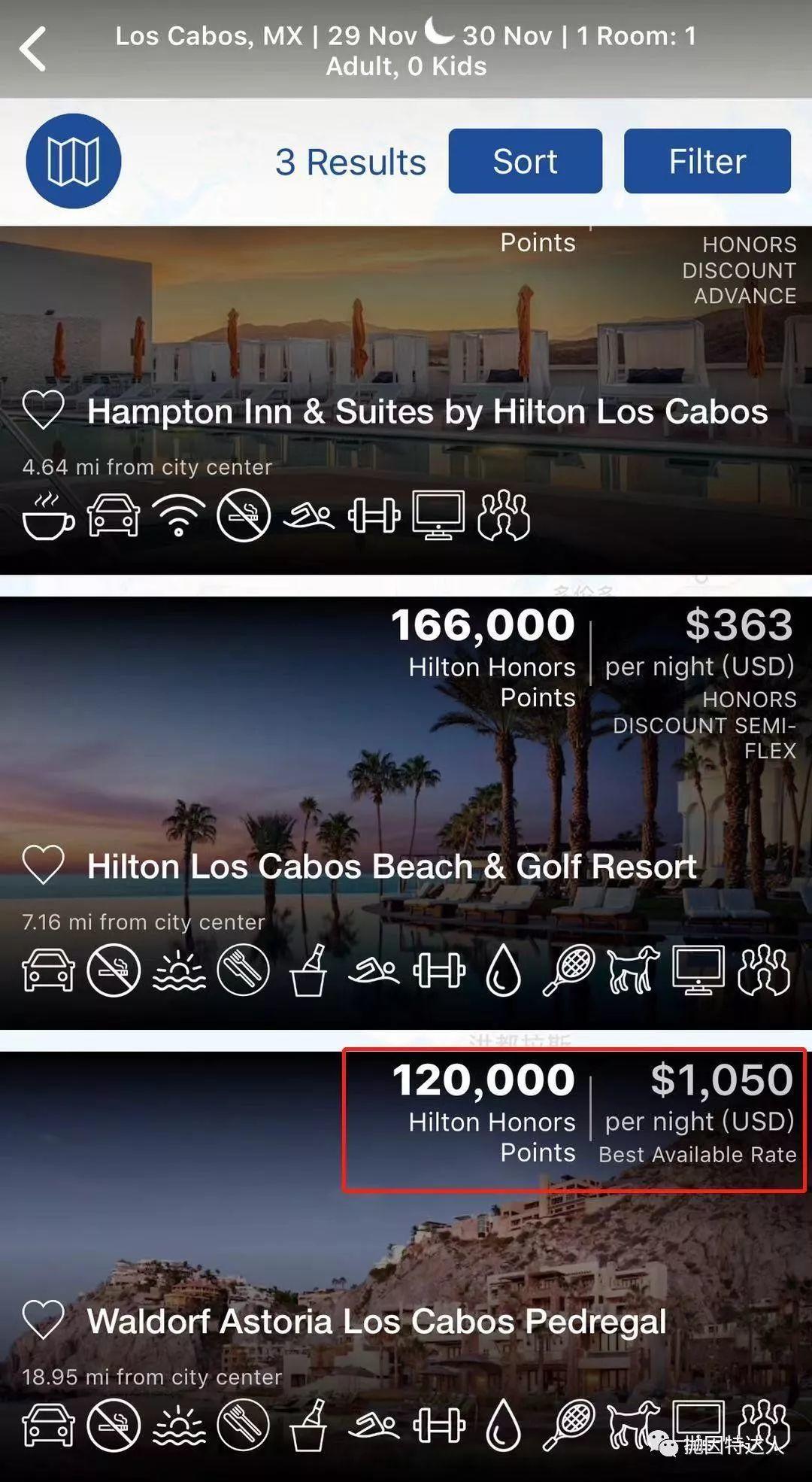 《贬值是否又要到来?希尔顿旗下又一家六位数积分天价酒店上线了》