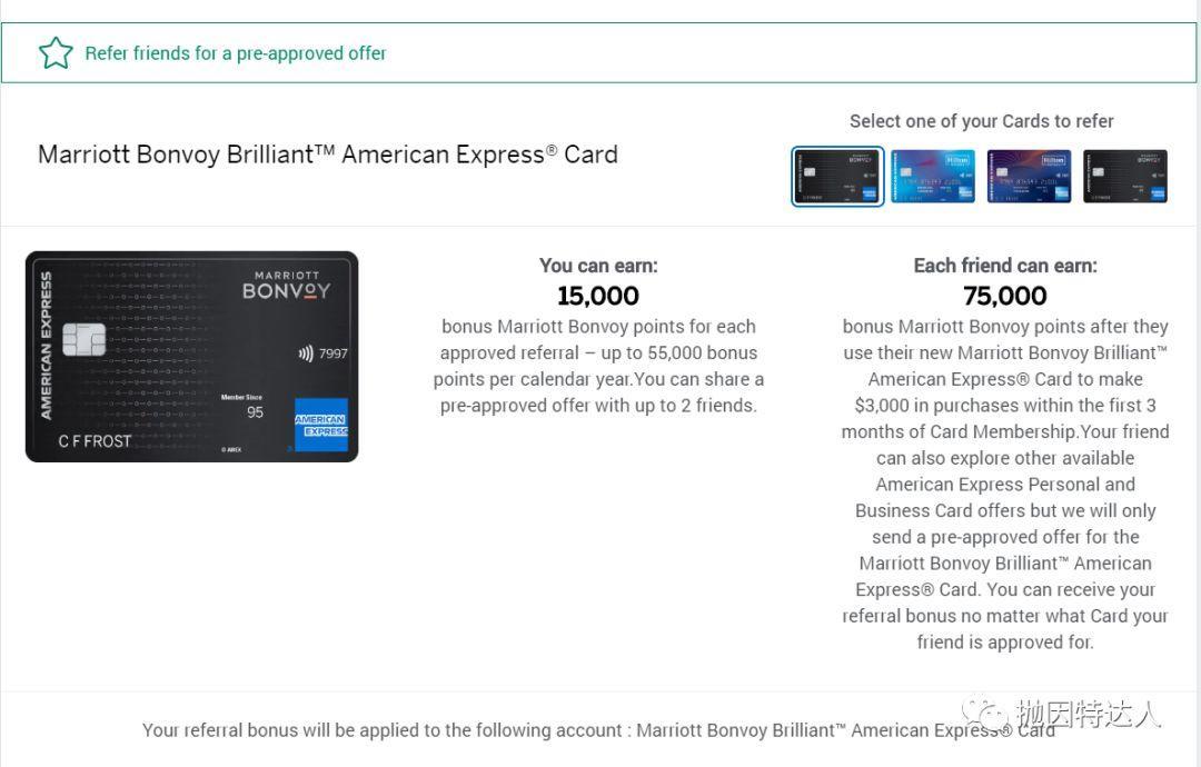 《【疑似活动已结束】重复领取开卡奖励!Amex运通给大家发放大量可Churn的信用卡申请链接啦(可破解一辈子拿一次奖励限制)》