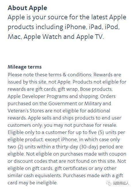 《今天可是8.4折购买全新IPhone的大好机会哦》