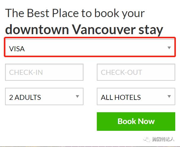《 - 5现金礼卡大返利,这才是预定温哥华酒店的正确姿势》