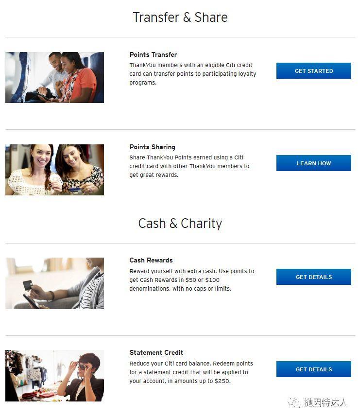 《信用卡快速入门 - Citi ThankYou Point终极教程(下篇):如何使用点数?》